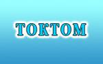 Токтом, Буйрук